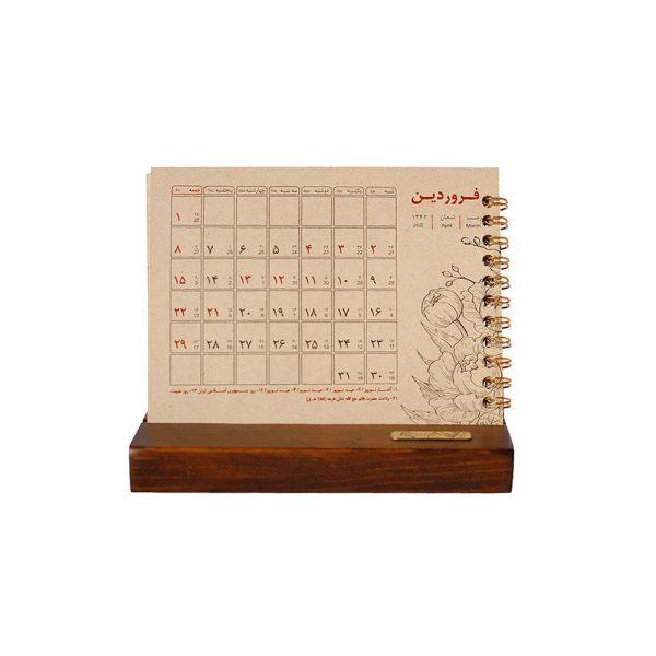 تقویم رومیزی چوبی مدل flower craft 1