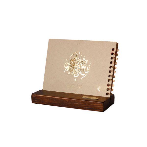 تقویم رومیزی چوبی مدل flower craft 2