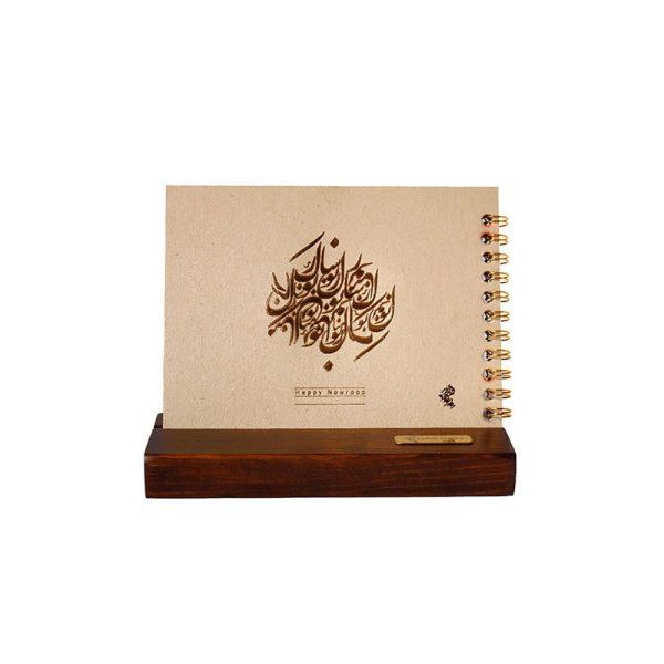 تقویم رومیزی چوبی مدل flower craft