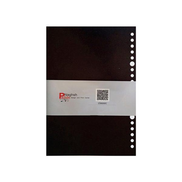 کاغذ کلاسور 20 سوراخ 100 برگ مدل تاتامی