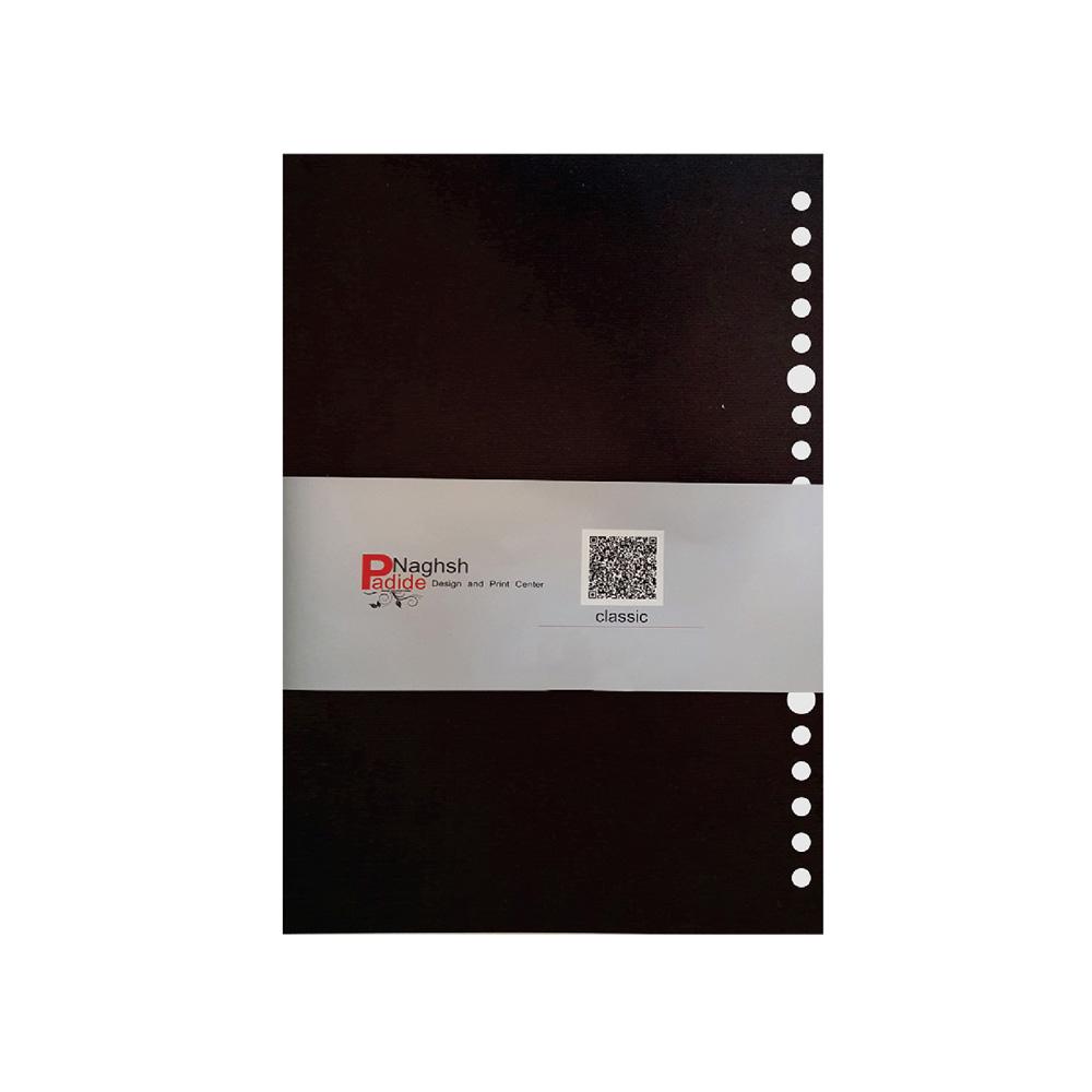کاغذ کلاسور ۲۰ حلقه ۲۰۰ برگ مدل تاتامی