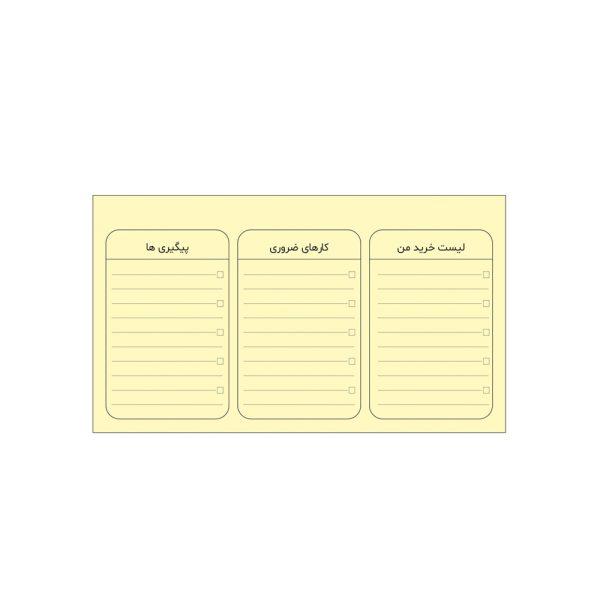 دفتر برنامه ریزی مدل رومیزی 4