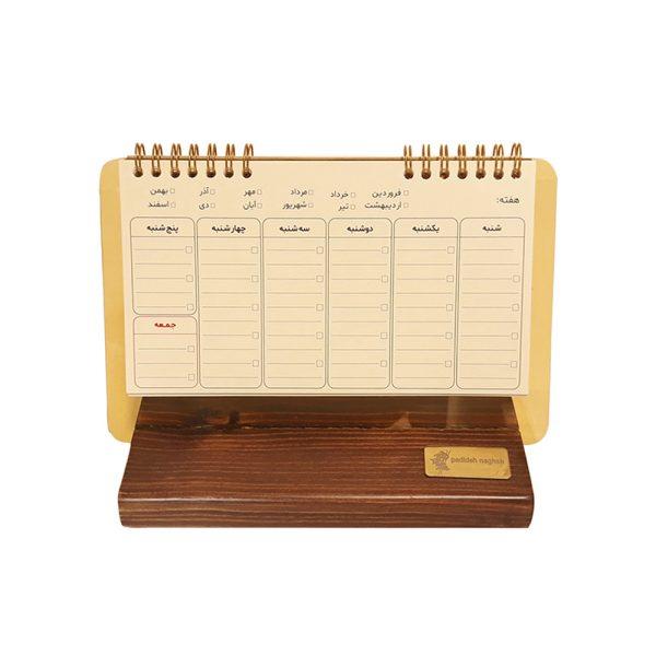 دفتر برنامه ریزی چوبی مدل رومیزی 1