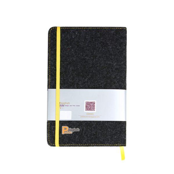 دفتر یادداشت اروپایی مدل Carpeti 5