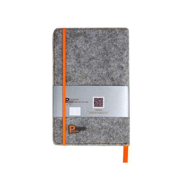 دفتر یادداشت اروپایی مدل Carpeti