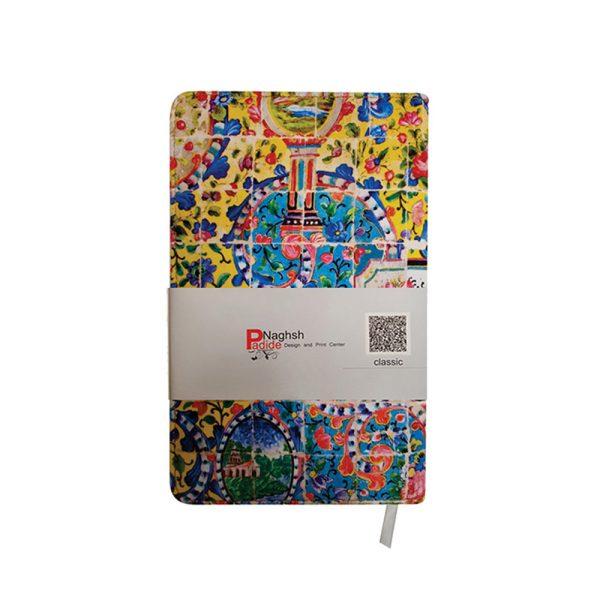 دفتر یادداشت پارچه ای طرح سنتی