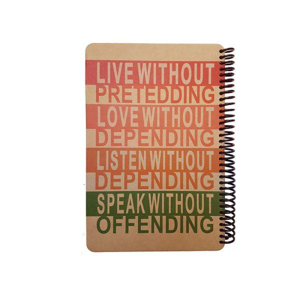 دفتر یادداشت سیمی فانتزی طرح نوشته