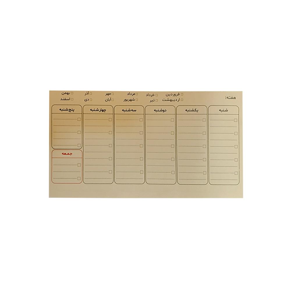 دفترچه برنامه ریزی زیر دستی پدیده نقش کد۰۱