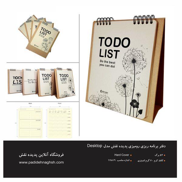 desktop-planner-notebook-instagram