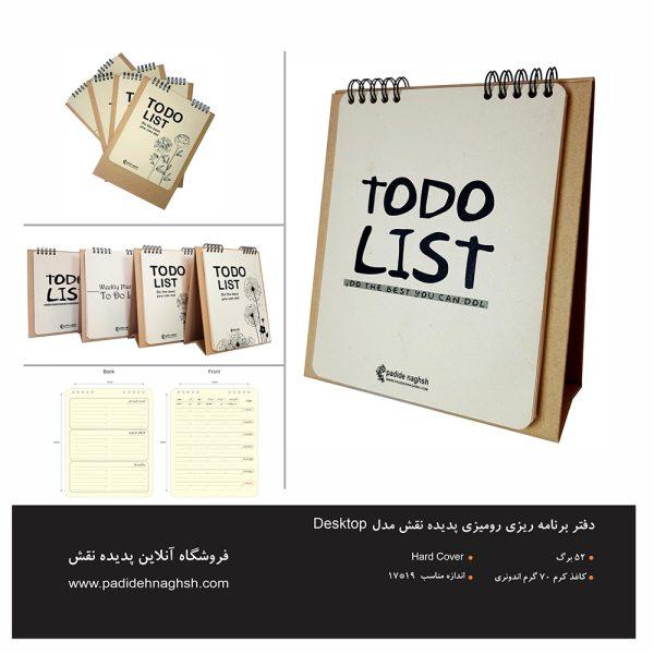 desktop-planner-notebook-insta-pic
