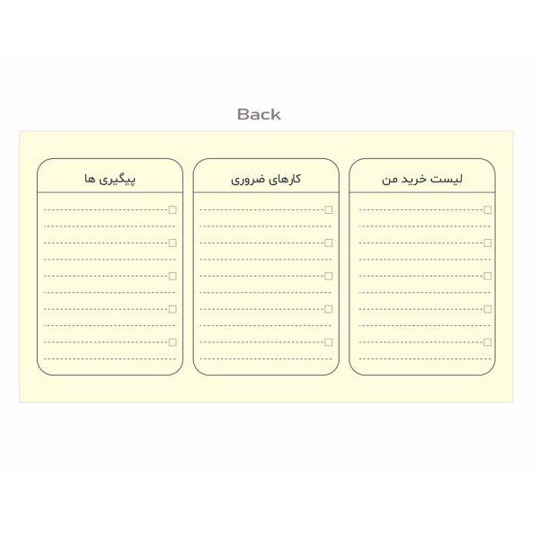 دفتر برنامه ریزی پدیده نقش پک ۳ عددی-صفحه داخلی-پشت