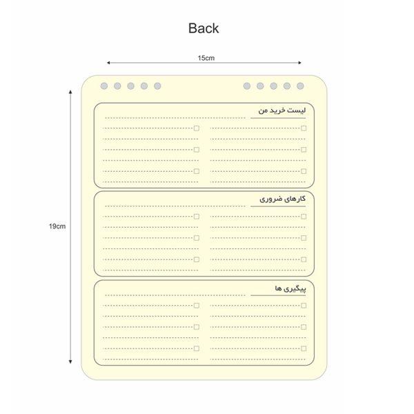 desktop-planner-notebook-back