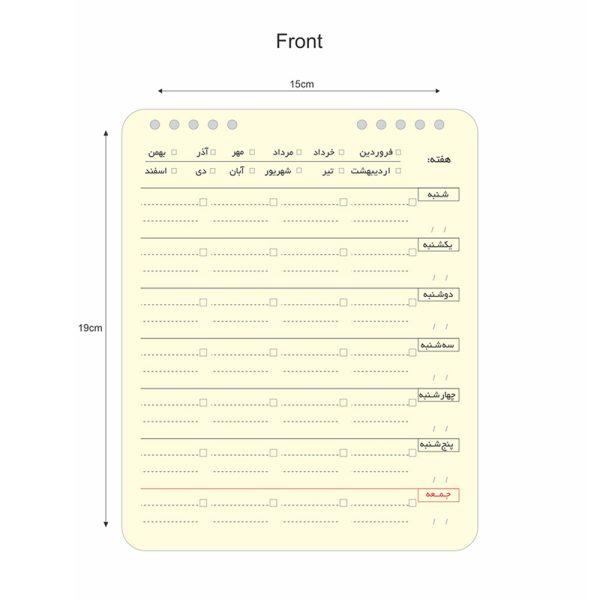 desktop-planner-notebook-page-front