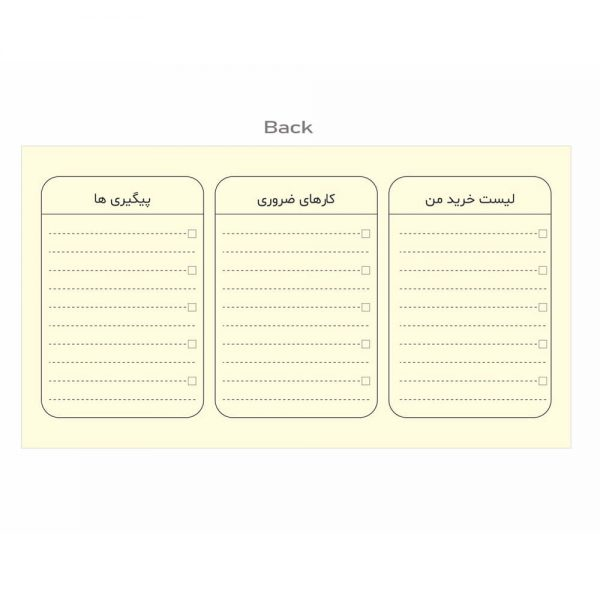 اشل صفحات داخلی دفتر برنامه ریزی پدیده نقش پشت