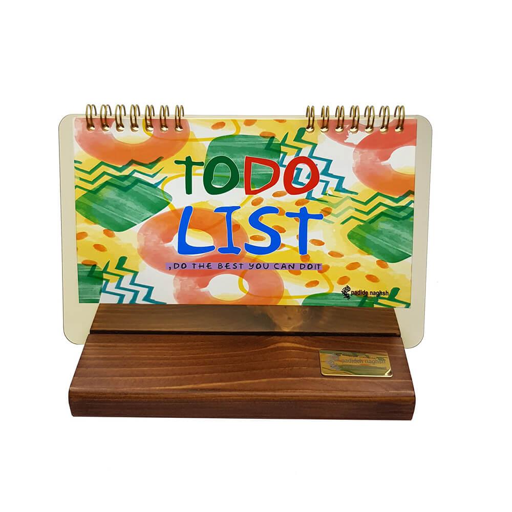 دفتر برنامه ریزی کد۰۵ مدل پایه چوبی